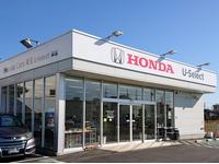 Honda Cars 埼玉 U-Select 草加