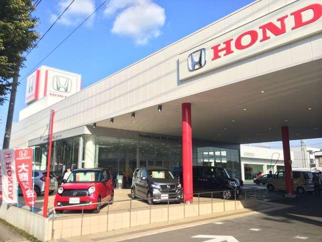 Honda Cars 埼玉 三芳463店