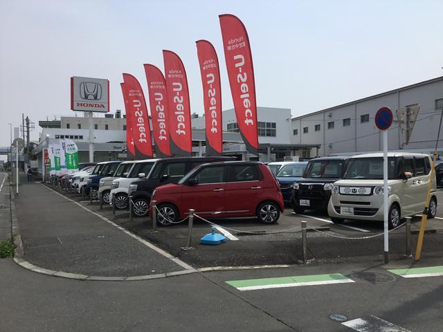 Honda Cars 埼玉 鵜ノ木店