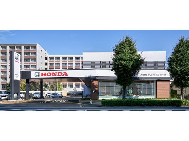 Honda Cars 埼玉 和光中央店(1枚目)