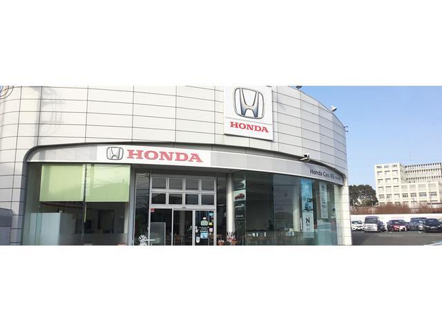 Honda Cars 埼玉 大宮中央店