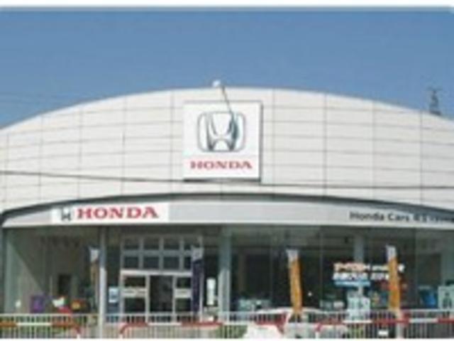 Honda Cars 埼玉 大宮中央店(1枚目)