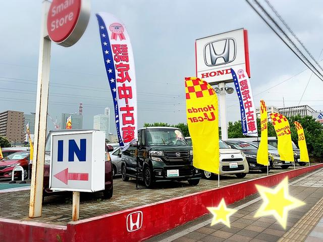 Honda Cars 埼玉 大宮中央店(3枚目)