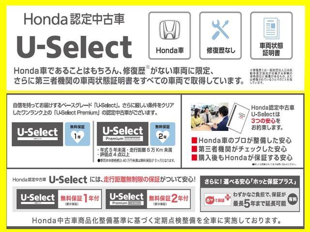 Honda Cars 埼玉 浦和美園店(3枚目)