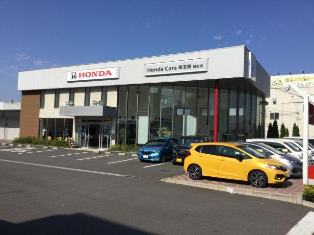 Honda Cars 埼玉南 朝霞店 認定中古車取扱 U-Selectコーナー