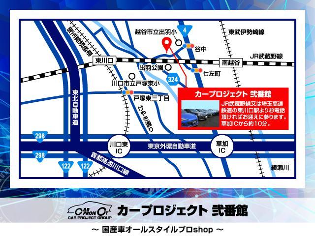 カープロジェクト弐番館 〜オールスタイルプロshop〜(5枚目)