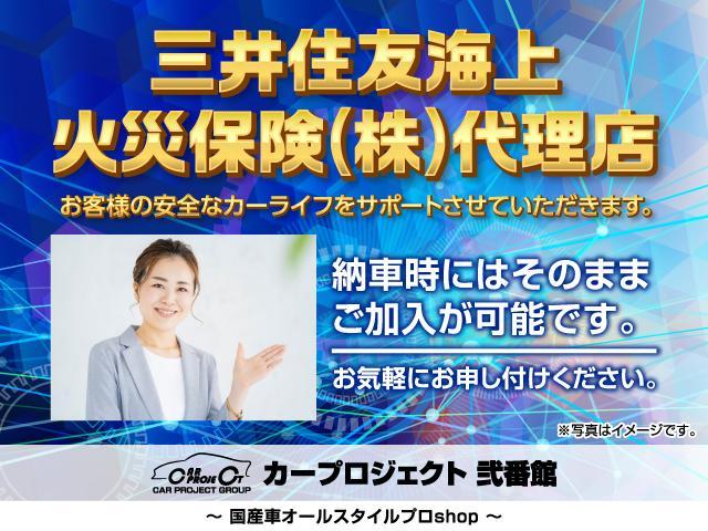 カープロジェクト弐番館 〜オールスタイルプロshop〜(6枚目)