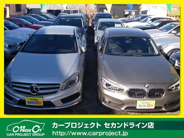 埼玉県越谷市のカープロジェクト セカンドライン店です♪専門店ならではの品質と価格でご提供致します!