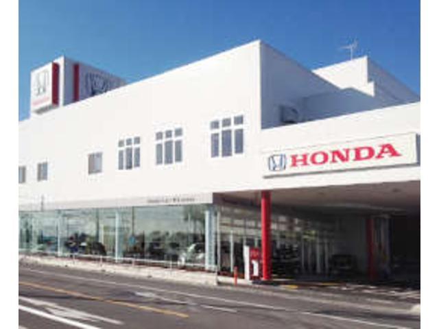 Honda Cars 埼玉 春日部東店(1枚目)