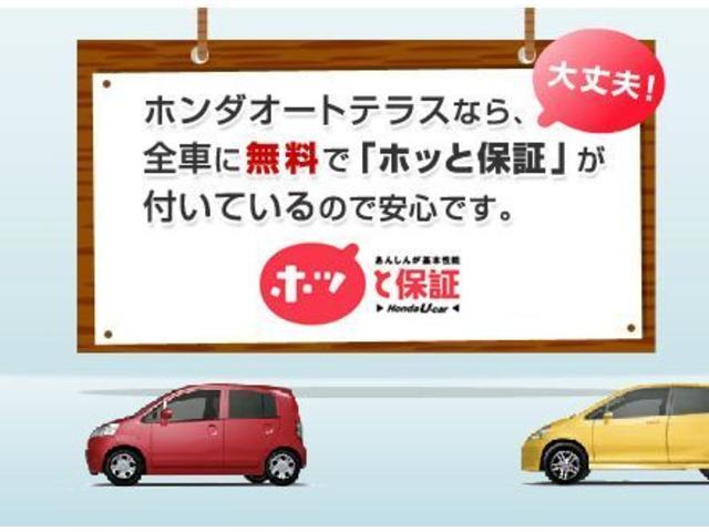 Honda Cars 埼玉 春日部東店(5枚目)