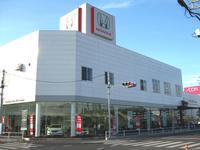 Honda Cars 埼玉 春日部東店