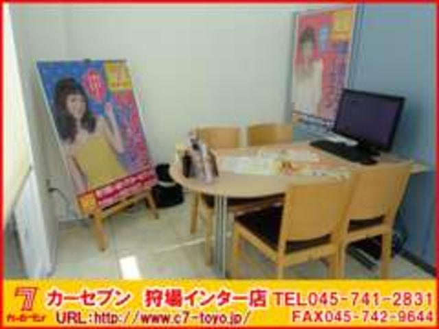 カーセブン狩場インター店(2枚目)