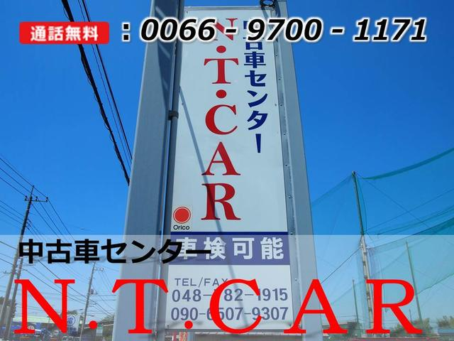 N.T.CAR(1枚目)