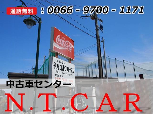 N.T.CAR(5枚目)