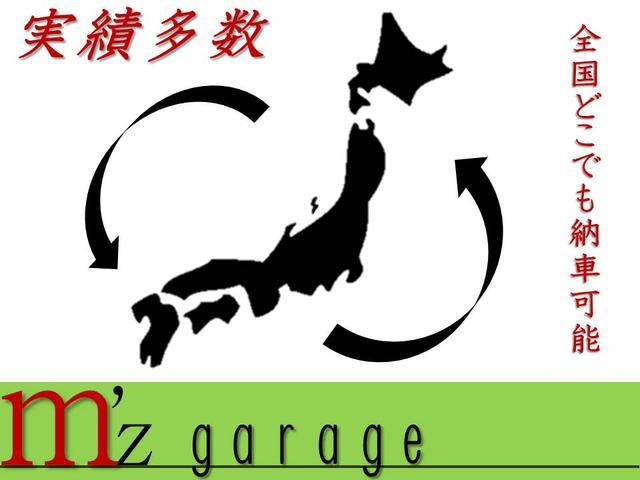 当社は「遠方販売実績」も多数ございます。遠方(日本全国)のお客様でも「ご自宅」までご納車が可能です!