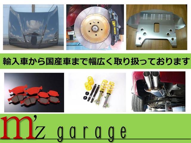 M'z garage / rrrs Inc.(5枚目)