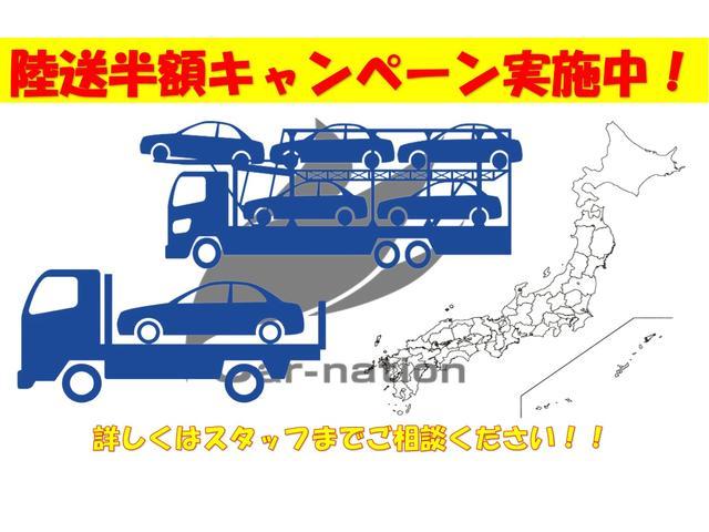 カーネーション柏インター店は、常磐柏インターより野田方面へ「約5分」とアクセスも良好です。 大きな看