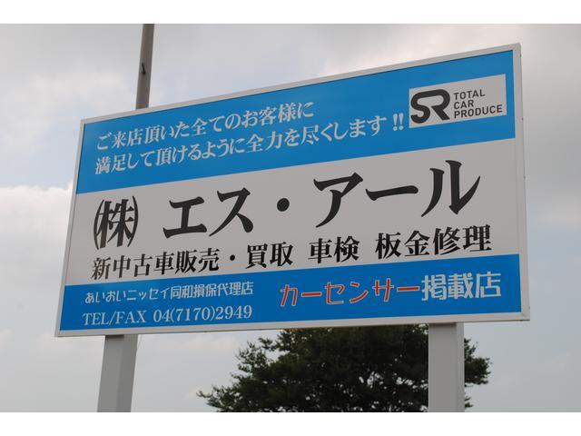 エスアール SR(2枚目)