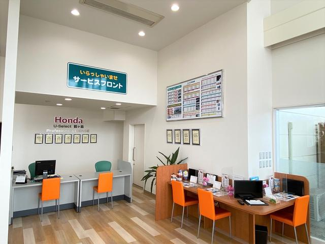 Honda Cars 坂戸 U-Select 鶴ヶ島(5枚目)