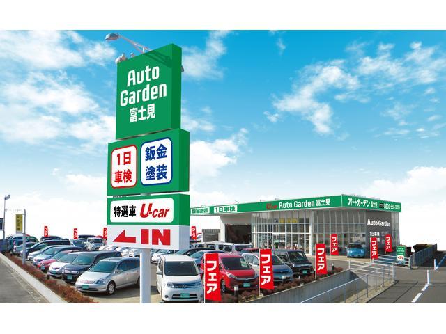 (株)ホンダカーズ坂戸 オートガーデン富士見(1枚目)