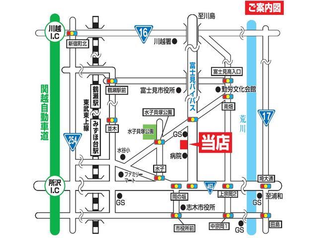 (株)ホンダカーズ坂戸 オートガーデン富士見(6枚目)