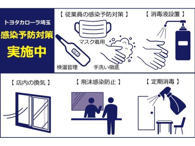 トヨタカローラ埼玉(株) 熊谷店(4枚目)