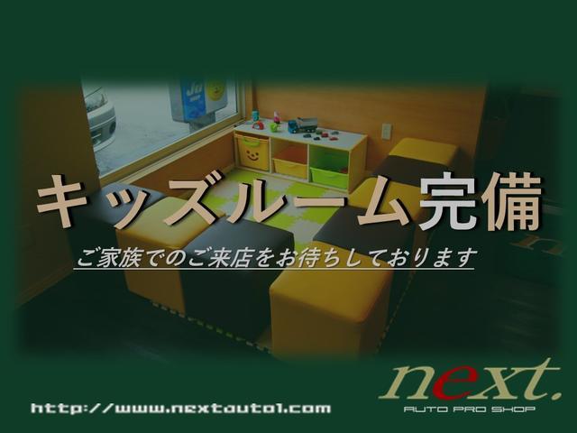 next アウトドアカスタム専門店(4枚目)