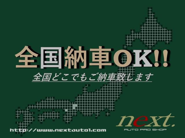 next アウトドアカスタム専門店(6枚目)