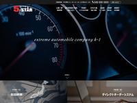 5−STAR 三郷店