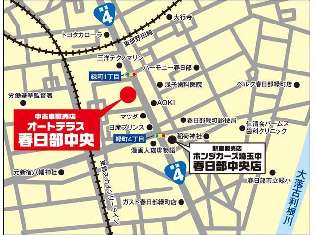 Honda Cars 埼玉中 U-Select 春日部中央(1枚目)