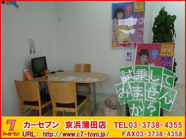 カーセブン京浜蒲田店(2枚目)