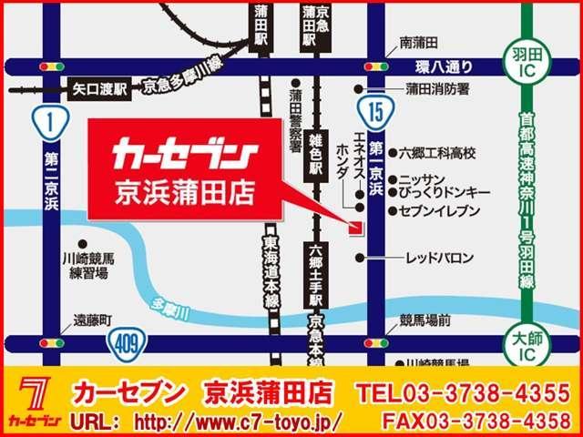 カーセブン京浜蒲田店(3枚目)