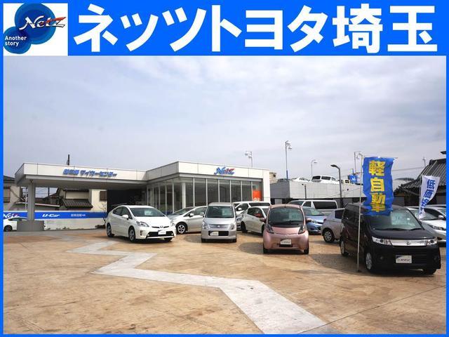 ネッツトヨタ埼玉(株) 新三郷マイカーセンター(2枚目)