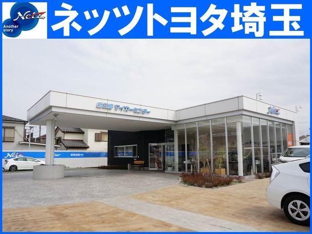 ネッツトヨタ埼玉(株) 新三郷マイカーセンター(3枚目)