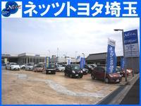 ネッツトヨタ埼玉(株) 新三郷マイカーセンター