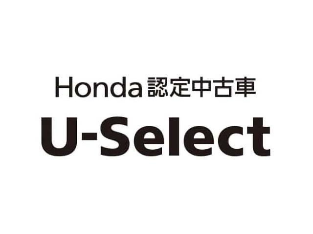 Honda Cars 埼玉 ユーカー・ネット.com