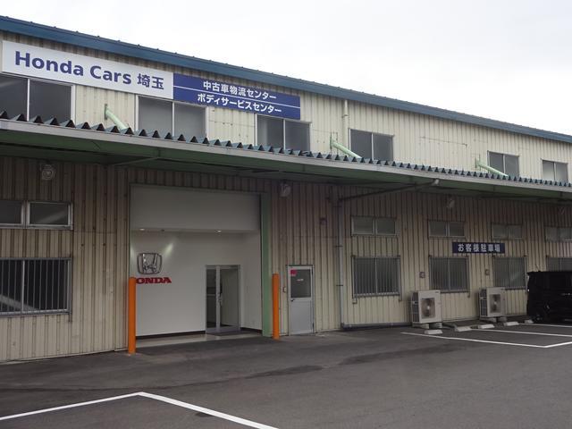Honda Cars 埼玉 ユーカー・ネット.com(1枚目)