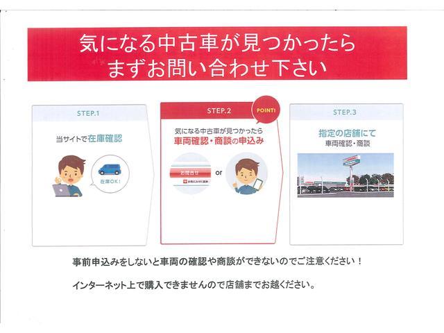 Honda Cars 埼玉 ユーカー・ネット.com(2枚目)