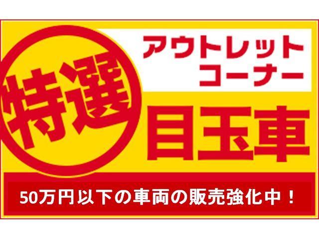 Honda Cars 埼玉 ユーカー・ネット.com(3枚目)