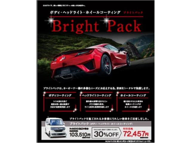 Honda Cars 埼玉 ユーカー・ネット.com(4枚目)
