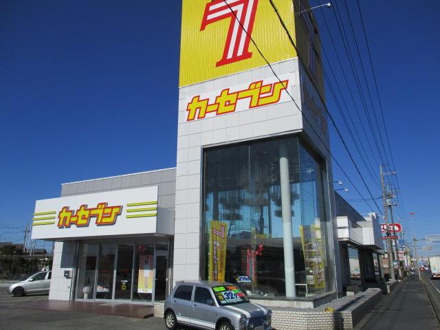 カーセブン越谷店(1枚目)