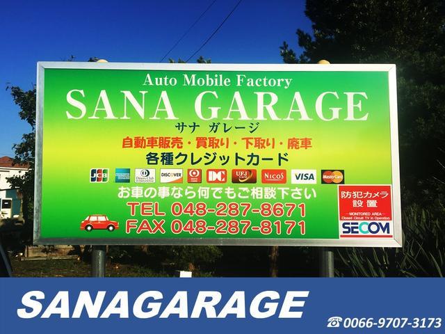 SANA GARAGE(6枚目)