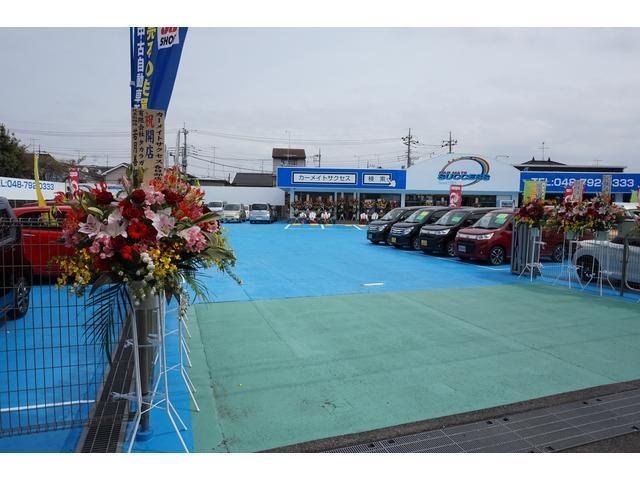 (株)カーメイトサクセス CAR MATE SUCCESS 春日部店
