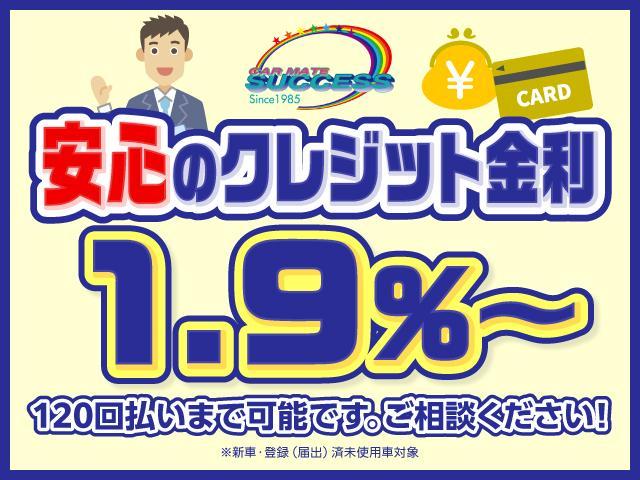 (株)カーメイトサクセス CAR MATE SUCCESS 春日部店(2枚目)