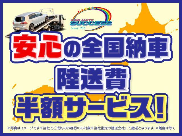 (株)カーメイトサクセス CAR MATE SUCCESS 春日部店(3枚目)