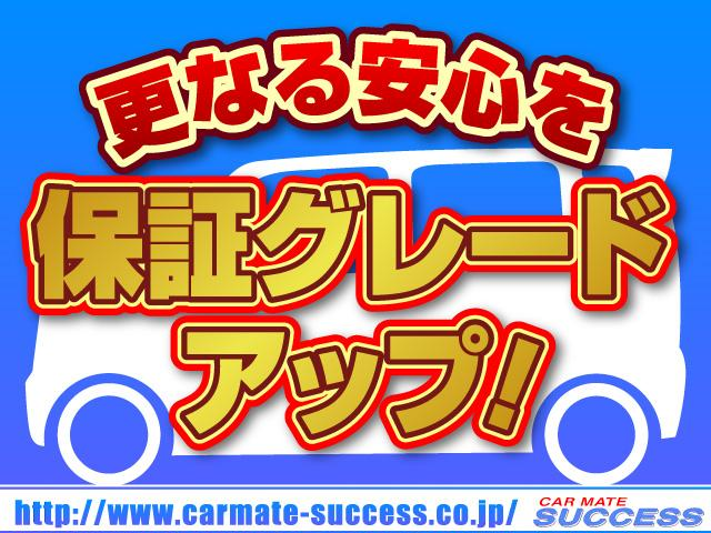 (株)カーメイトサクセス CAR MATE SUCCESS 春日部店(5枚目)