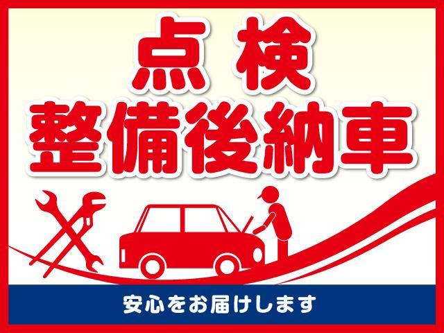(株)カーメイトサクセス CAR MATE SUCCESS 春日部店(6枚目)