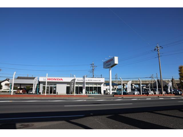 Honda Cars 埼玉北 U-Select 広瀬(2枚目)