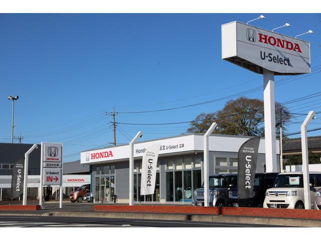 Honda Cars 埼玉北 U-Select 広瀬(3枚目)