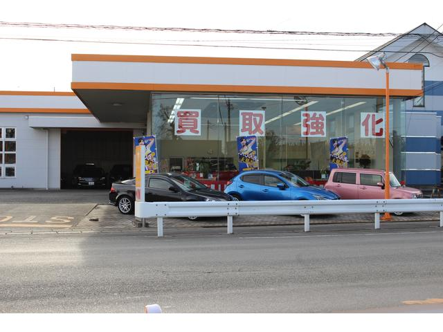 オートスタイル前橋店